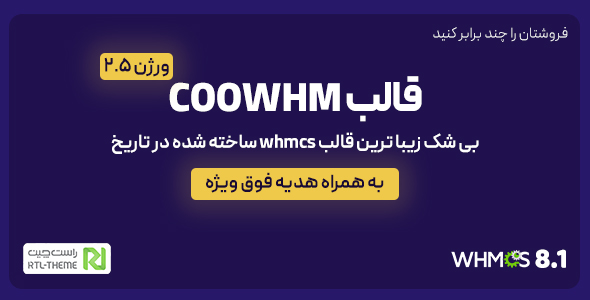 وبلاگ امیرحسین گروسی